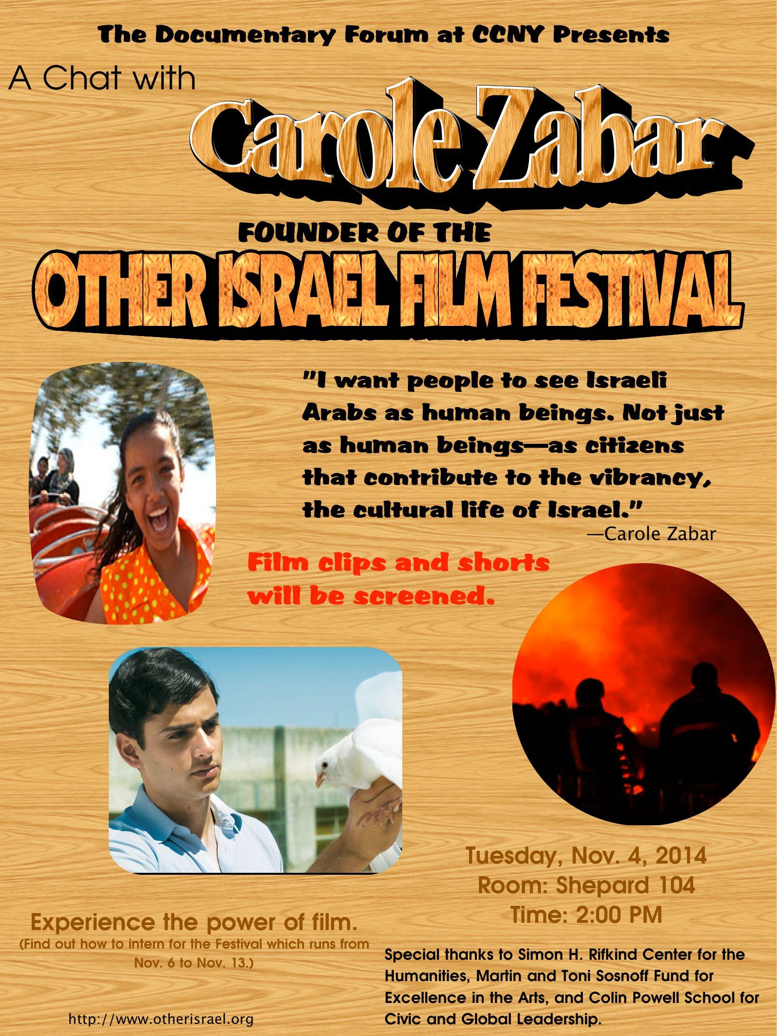 Carole Zabar Other Israel Film Festival 2014